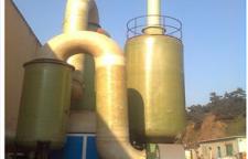 喷漆废气净化塔、废气净化塔、青岛工厂废气净化