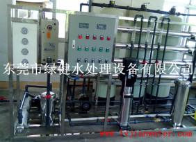 【廠價直銷】EDI系統 EDI高純水設備
