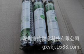 镀金用碳纤维滤芯 电镀用活性炭纤维滤芯 镀银用活性炭芯