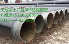 自来水理论无毒IPN8710防腐管道厂家欢迎解决
