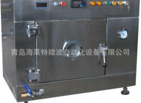 微波设备,微波干燥设备,微波干燥机,微波杀菌设备厂家