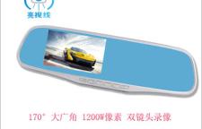 深圳行车记录仪功能强大 带重力感应