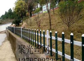 农村城市公园草坪围栏网 园林景观小区护栏