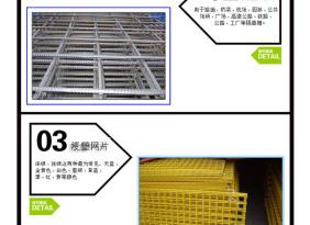 鋼筋建筑網片  地暖地熱網片 鍍鋅網片 不銹鋼網片