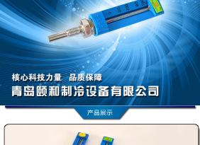 【热销】大连冷冻机 金属温度计 专业生产 量大从优