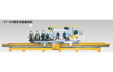 广东陶瓷切割机、天津石材线条机供应商