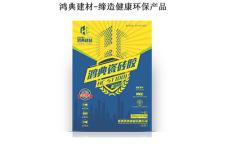 湖南株洲市哪有粘结剂加盟公司?