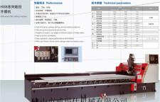 广东激光切割机厂家-价格实惠-威玛仕加倍精心
