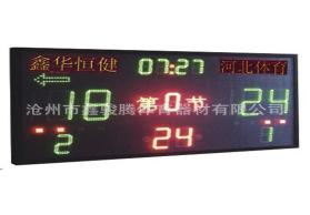 带24秒倒计时功能多功能电子记分牌、支持篮足排球等比赛