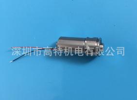厂家批发定制牙科风光发电机 快接手机医疗器材用微型发电机