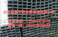 最新的江苏泰州镀锌方管厂家欢迎沟通