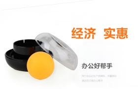 得力9109 圆形滚珠湿手器 财务点钞专用海绵缸 一件代发