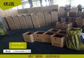 武汉蜂窝活性炭%合肥椰壳活性炭*南昌果壳