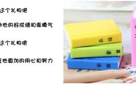 T韓國文具 書本造型橡皮擦 課本橡皮 創意橡皮擦 學習用品批發
