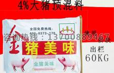 河南猪饲料厂家,赚得快厂家直销