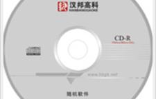 深圳dvd视频光盘制作 dvd印刷