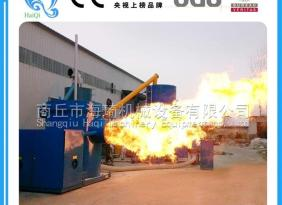 生物质燃烧机 海琦机械立式新能源生物质木屑燃烧机