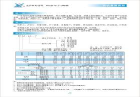 风机盘管厂家 扬子江 超低噪音  卧式暗装风机盘管机组