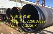 大口径加强筋螺旋钢管厂家