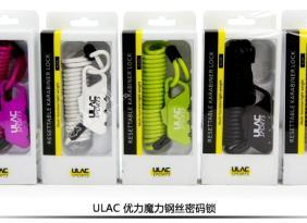 优力ULAC K-2N自行车锁 山地车锁 钢缆锁 自行车密码锁防盗锁