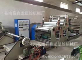 热熔胶机 600型热熔胶涂布机