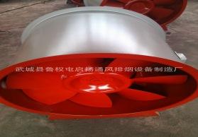 精工制作 优质铜芯电机 消防加压送风机 欢迎咨询13053460888