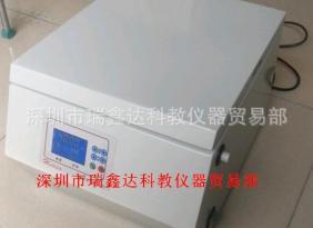 数显台式大容量离心机 HDL-4台式低速离心机(定时)50ml*6孔沉淀机