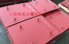 上海钢板切割配送 上海Q345D钢板切割零售