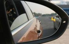 丰田盲区检测系统,中山盲点提醒
