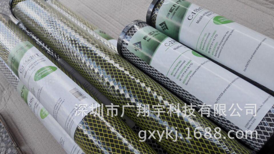 碳纤维活性炭滤芯