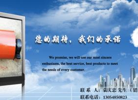 皮带输送机 皮带机 移动式带式输送机 乾润供应