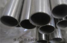 不锈钢水管安装 专业安心 质量打造
