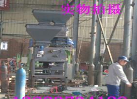 厂家直销煤炭包装机电子定量封口打包秤