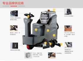 环卫工厂车间停车场用全自动驾驶式洗地机