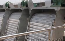 诸城养殖废水处理设备的工艺特点