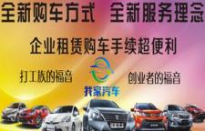 汽车销售服务行业