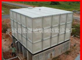批发优质玻璃钢水箱 生活饮用水处理设备 玻璃钢水箱定做