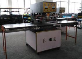专业生产汽车脚垫高周波熔接机