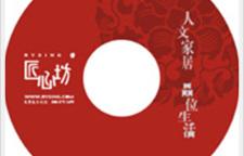 鹏城深圳口碑好的dvd光碟制造公司