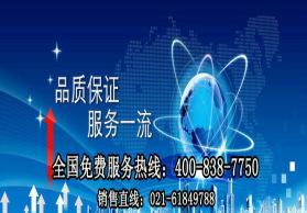 厂家直销电子除垢仪 电子水处理器 高频电子处理器 静电场处理器