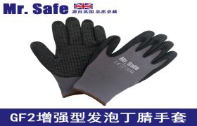 生产销售英国安全先生耐油防滑手套