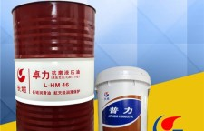 《切削液浓度都有哪些影响》惠州雷克斯润滑油分享