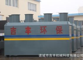 高端配置 一体化养殖场废水处理设备 屠宰污水处理工艺设备