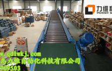 青岛皮带输送设备品牌价格