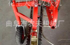 花生收獲機 自動鋪放 手扶配套 適用于起壟種植的 花生收獲機