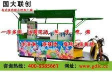 专业生产销售流动多功能冰淇淋小吃车冰激凌车