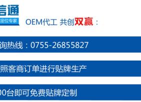 中科信通汽车gps定位器应用的行业和用途