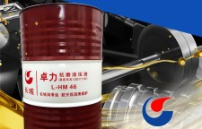 雷克斯润滑油分享《切削油使用现场检测的主要指标》
