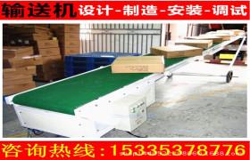 不锈钢PVC流水线 大倾角皮带机悬挂输送机 成品输送机垃圾分拣机