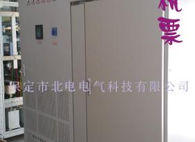 滤波电容器/滤波补偿控制柜